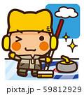 がっこうKids カーリング男子 冬スポーツ 59812929