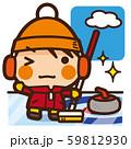 がっこうKids カーリング女子 冬スポーツ 59812930