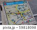 沖縄の案内図 59818098