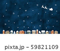 雪の街水彩夜 59821109