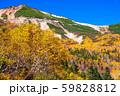 《長野県》紅葉の乗鞍岳・自然風景 59828812