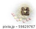 【バレンタインデー チョコレート】 59829767