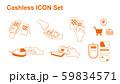 Cashless icon set 59834571