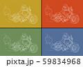 白線で描かれたバイク(背景色4種類) 59834968