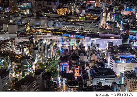 《東京都》池袋・都市夜景 59835376