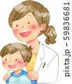 子供の肩に手を置く女性医師 59836681