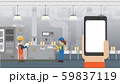 Factory production control on mobile 59837119