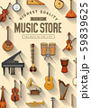 Folk, jazz and classic music instruments store 59839625