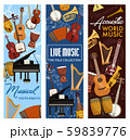 Live and folk music instruments, acoustic sound 59839776