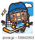 がっこうKids アイスホッケー男子 冬スポーツ 59842953
