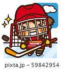 がっこうKids アイスホッケー女子 冬スポーツ 59842954