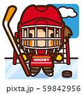 がっこうKids アイスホッケー女子 冬スポーツ 59842956