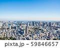 【東京都】都市風景 59846657