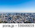 【東京都】都市風景 59846659