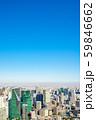【東京都】都市風景 59846662