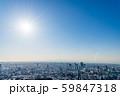 【東京都】都市風景 59847318