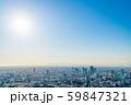 【東京都】都市風景 59847321