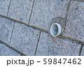 排水パイプ 59847462