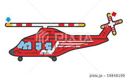 ヘリコプターの迷路 59848199