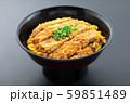 カツ丼 59851489