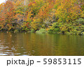 奥只見湖 銀山平コース 秋 59853115