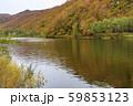 奥只見湖 銀山平コース 秋 59853123
