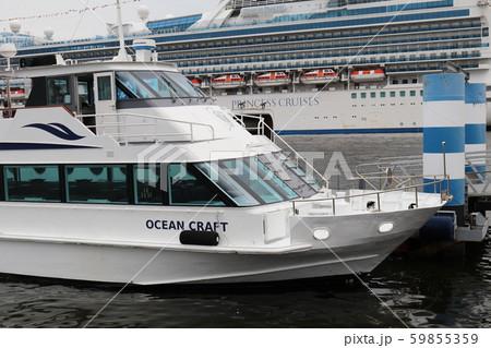 船 59855359