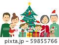 クリスマス 家族 三世代 59855766