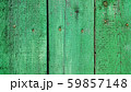 Texture of weathered wooden green painted fence 59857148