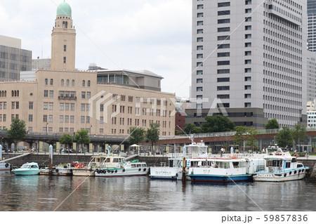 横浜港と横浜税関 59857836
