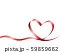 バレンタイン素材 59859662