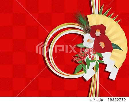 正月イメージ素材(水引飾り) 59860739