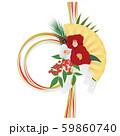 正月イメージ素材(水引飾り) 59860740