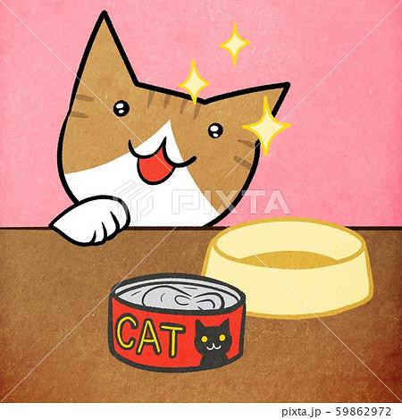 猫 餌 缶詰