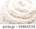 米 白米 ブランド米 つや姫 新米 59864539