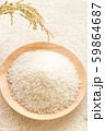 米 白米 ブランド米 つや姫 新米 59864687