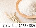 米 白米 ブランド米 つや姫 新米 59864689
