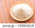 米 白米 ブランド米 つや姫 新米 59864816