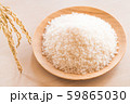 米 白米 ブランド米 つや姫 新米 59865030
