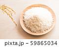 米 白米 ブランド米 つや姫 新米 59865034