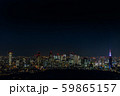 東京新宿の風景Scenery of Japan in Tokyo Shinjuku  59865157