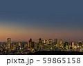 東京新宿の風景Scenery of Japan in Tokyo Shinjuku  59865158