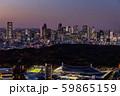 東京新宿の風景Scenery of Japan in Tokyo Shinjuku  59865159