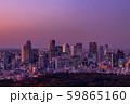 東京新宿の風景Scenery of Japan in Tokyo Shinjuku  59865160