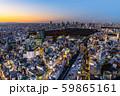 東京新宿の風景Scenery of Japan in Tokyo Shinjuku  59865161