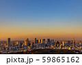 東京新宿の風景Scenery of Japan in Tokyo Shinjuku  59865162