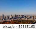 東京新宿の風景Scenery of Japan in Tokyo Shinjuku  59865163