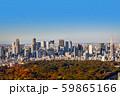 東京新宿の風景Scenery of Japan in Tokyo Shinjuku  59865166
