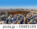 東京新宿の風景Scenery of Japan in Tokyo Shinjuku  59865169
