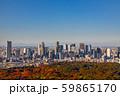 東京新宿の風景Scenery of Japan in Tokyo Shinjuku  59865170